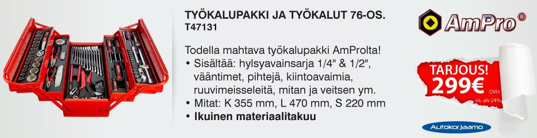 T47131
